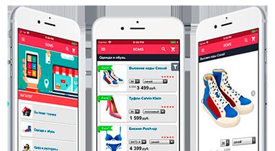 iOS приложение для интернет-магазинов